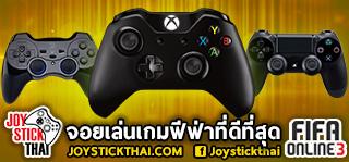 www.joystickthai.com