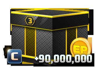[ ชุดเป๋าเหลือง ] - และกล่องตีบวก & ลดภาษี: EA SPORTS™ FIFA Online 3